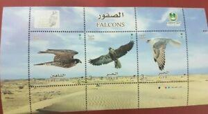 Saudi Arabia stamp Falcons 2020 (1441 Hijry) 6 pcs of 3 Riyals + Envelope