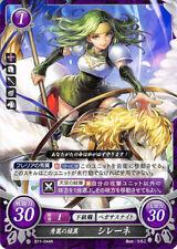 Fire Emblem 0 Cipher the Sacred Stones Trading Card Game TCG B11-044N Syrene Gra