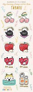 2021 JAPAN My Journey TOUHOKU 63y.84y.120y Special stamp sheet Unused