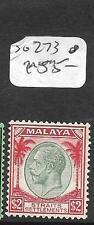 MALAYA STRAITS SETTLEMENTS (P3110B) KGV $2.00  SG 273 MOG