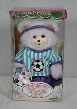 Rare! Discontinued Fisher Price Toys Briarberry Bears Berrynicole New In Package