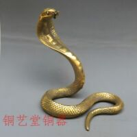 Decorated China fengshui Solid Brass Carve Lucky Cobra Sculpture snake Statue