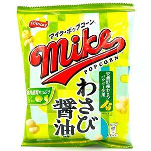 Mike popcorn wasabi and soy sauce flavor x 1 bag (45g) Frito Lay Japan