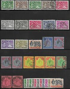 NYASALAND 1938-44 KG VI SET F/VF USED. SHADES, DUPLICATED, ETC. CV ca £500