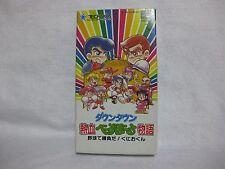 Downtown Nekketsu Baseball Monogatari Super Famicom Nintendo Japan Official