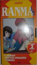 VHS - HOBBY & WORK/ RANMA 1/2 - VOLUME 17 - EPISODI 2