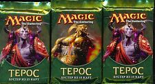 MAGIC 3  BOOSTERS THEROS RUSSE
