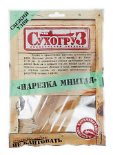 Russian fish. Shredded pollock dried. Snack to beer.