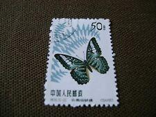 China-(-1963-)-SCOTT# 680-Butterflies (-S56-20-)-CTO