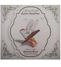 8GB Quran pen, quran book, Many reciters, many translations, 5 Books, 1 Year War