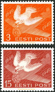 EBS ESTONIA Eesti 1940 - Postage Stamp Centenary - Carrier Pigeon & Plane MNH**