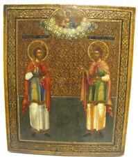 Alt - Russische Ikone Hl. Kosmas und Damian um 1880 Russland