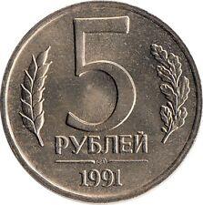 Russland 5 Rubel 1991