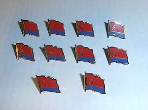 Wholesale Lot of 10 Azerbaijan SSR Flag Lapel Pin, Brass Finish, BRAND NEW