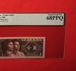 CHINA-1980 UNC-PEOPLES REPUBLIC 1 Yuan,PCGS GRADED 68 PPQ SUPERB GEM NEW.