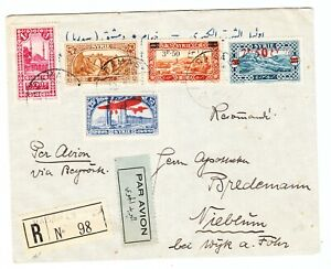 Syria REGISTERED AIRMAIL COVER TO Germany 1930