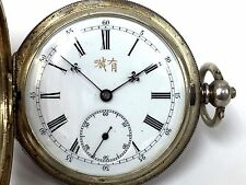 1800s Antique Leo Juvet Shanghai Key-Wound Silver Double Hunter Pocket Watch