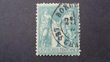 FRANCE SCOTT# 64 USED F  LOT# 71258