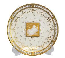 Minton Date-Lined Ceramics c.1840-c.1900