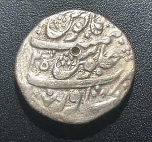 Afghanistan AH1185/25 Rupee Silver Coin: Ahmad/Peshawar