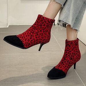 Women's Winter Boots Leopard Pointed Toe Zip Kitten Heeled Ankle Booties US 6