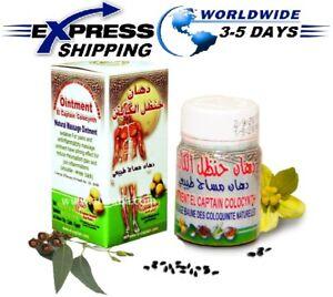 Natürliches Ointment Colocynth Handal Herbal Massage Relief Muskeln Schmerz