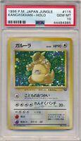 Pokemon PSA 10 GEM MINT - Kangaskhan Holo #115 1996 Jungle Japanese