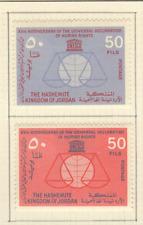 Jordanie 2 timbres non oblitérés 1963 les droits de l'homme / T2820