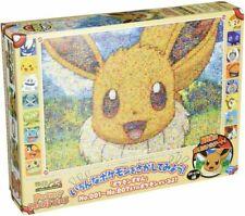 Pokemon Eevee 500 piece Mosaic art R Jigsaw puzzle ENSKY JAPAN 500T-L20
