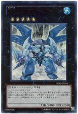 1x Number 19: Freezadon ZTIN-EN003 1st Edition NM YuGiOh Ultra Rare Me
