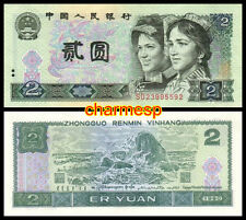 China,2 Yuan,4th Edition,1990 Year,pick 885b,UNC,banknote