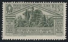 ITALY 1930 VIRGIL SC#256 MLH SC$60.00 MYTHOLOGY, HORSES