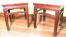 Antique Chinese Ming Meditation Bench (5945) (Pair), Circa 1800-1849