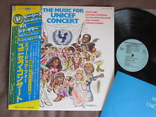 ABBA/DONNA SUMMER/BEE GEES/EW&F Music For UNICEF Concert JAPAN LP w/OBI MWF-1068