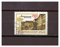 Sowjetunion, 250 Jahre Sankt Petersburger Post MiNr. 2930, 1964 used