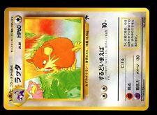 PROMO POKEMON JAPANESE SOUTHERN ISLAND JAPONAISE N° 020 RATICATE RATTATAC ....B