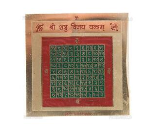 Großer Talisman Glücksbringer Von Schutz Sri Yantra Indien 7865