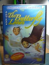 The butterfly lovers  (Hong Kong Animation Movie) RARE