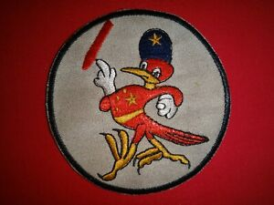 US Air Force 56th FIGHTER Squadron Patch (Inactive Unit)