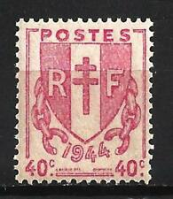 France 1945 Type chaines brisées Yvert n° 672 neuf ** MNH