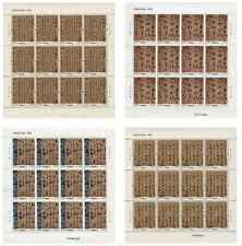 CHINA 2011-6 Ancient Chinese Calligraphy stamp Art sheet