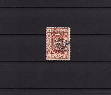 Saudi Arabia Hejaz Overprint on Gold Khilafa Stamp - MNG - HCV LOT (SA - 630)