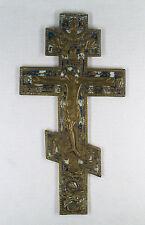 Antique Russian Brass Blue White  Enamel Crucifix Cross