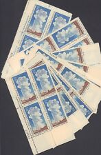 {BJ Stamps} 1453 Old Faithful, Yellowstone. 25 Mint 8¢  Plate Blocks.Issued 1972