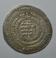 More details for buyid, 'imad al-dawla 'ali bin buwayh, dirhem, siraz mint, 324 ah, unpublished ?