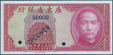 China 1935 Kwangtung Provincial Bank 10 Cents SPECIMEN Pk S2436s1