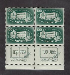 Israel Scott # 23 Block of 4 with 2 Full Tabs VF OG NH Stamp