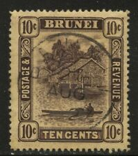 Brunei 1937 10c Violet on Yellow River Scene Sc# 54 used