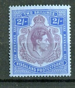Nyasaland KGVI 1938-44 2s purple & blue on blue SG139 MNH