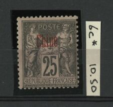 FRANCE OFFICES IN CHINA 1894 Scott 6c MH CV$10.50